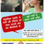 How To Kill Bed Bugs Naturally In Hindi?