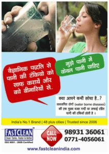 How To Kill Bed Bugs Naturally In Hindi